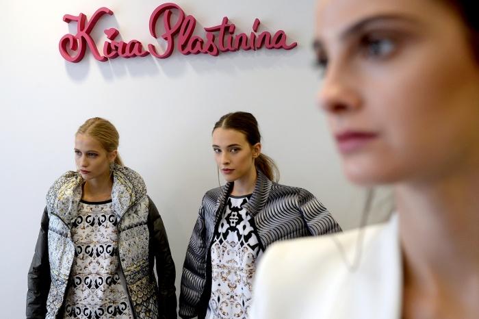 Новосибирская студия стиля Kira Plastinina принадлежит компании «Бетаторг»