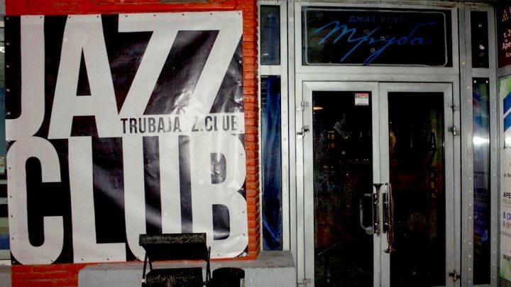 Новосибирский клуб выпустил вечный входной билет с бесплатными бубликами