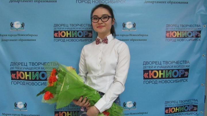 Лучшей ученицей Новосибирска стала танцовщица и любительница умных игр