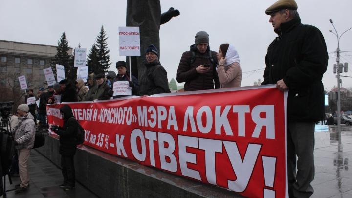 Полторы тысячи новосибирцев пришли требовать отставки мэра и губернатора, несмотря на непогоду