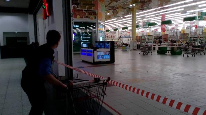 Покупателей эвакуировали из «Ашана» из-за подозрительной коробки