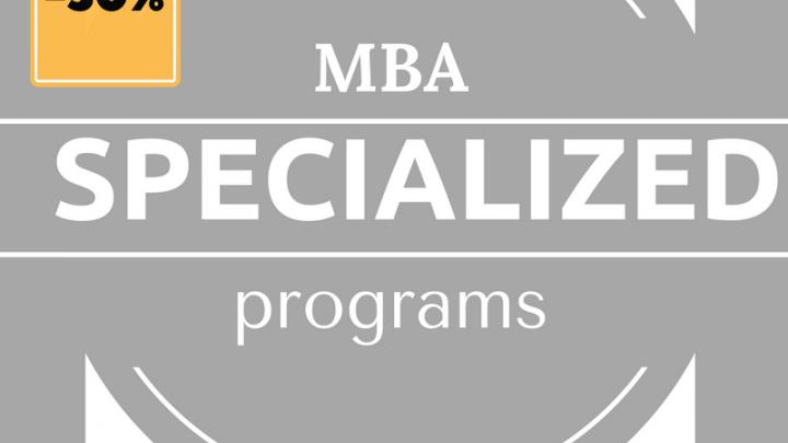 Объявлен конкурс грантов на обучение по программам МВА в Высшей школе бизнеса НГУЭУ