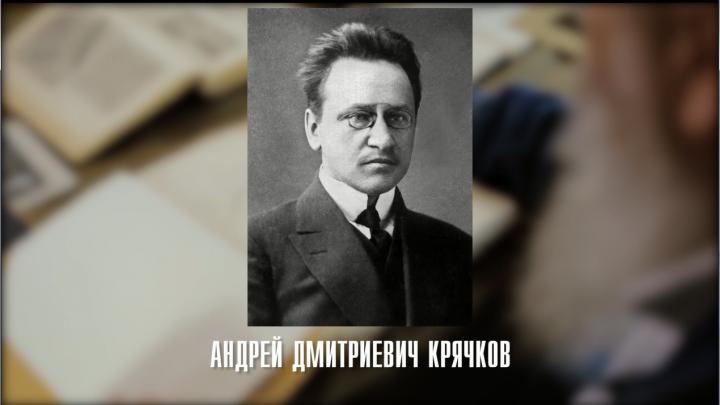 Сибстрин в подарок Новосибирску снял уникальный фильм об архитекторе Крячкове