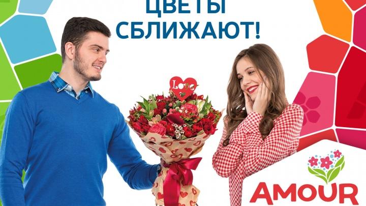 Более 50 000 весенних цветов поступило в сеть цветочных салонов «Амур»