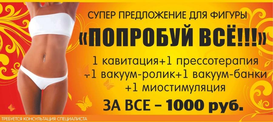 Косметика Gehwol Special Preparations  купить в Москве