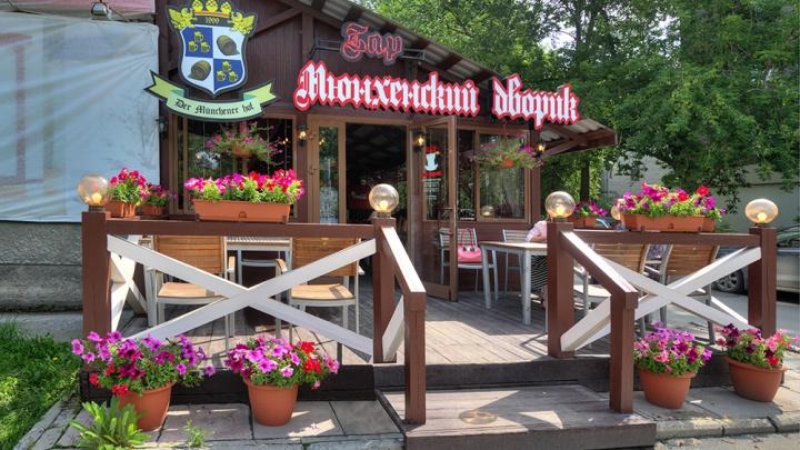 «Мюнхенский дворик»: когда немец и русский сошлись во вкусах