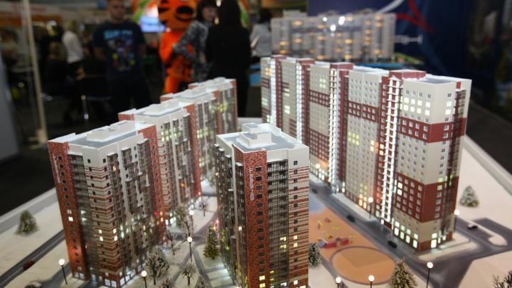 100 квартир по спеццене, галерея новостроек и доступное жилье за границей — на ярмарке недвижимости