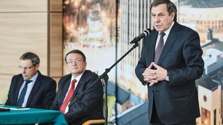 27 сентября 2016 года состоялось VI Общее собрание членов Новосибирской торгово-промышленной палаты