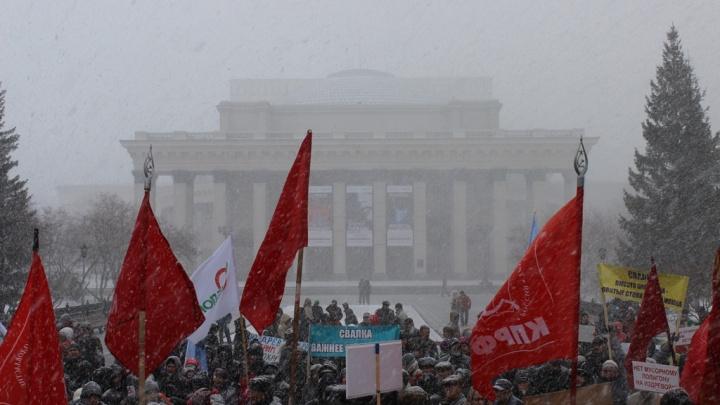 Шестьсот новосибирцев вышли на митинг против строительства мусорного полигона