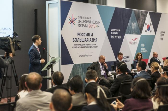 Китайский бизнес приехал в Новосибирск