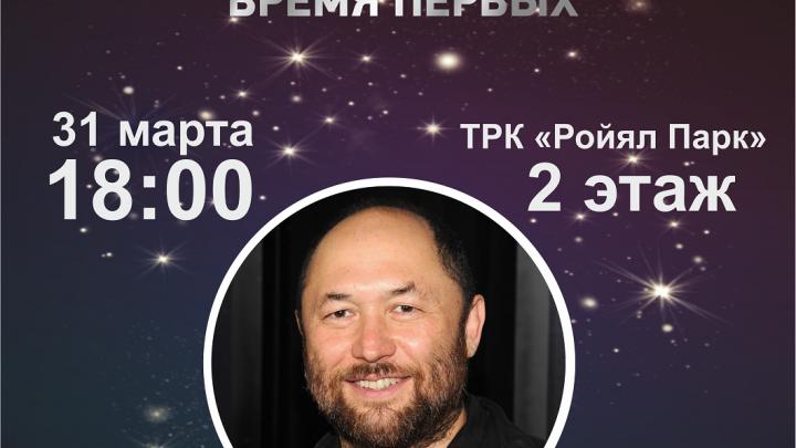 В «Ройял Парке» продлят бесплатную парковку и устроят встречу с Тимуром Бекмамбетовым
