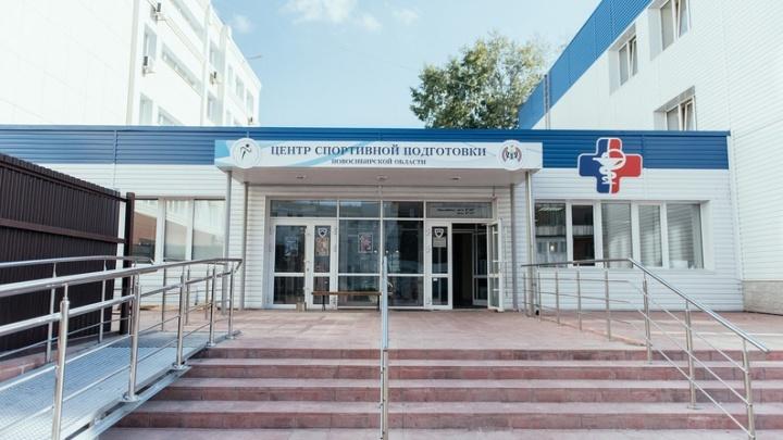 Уникальный спортивный медцентр открылся в Новосибирске