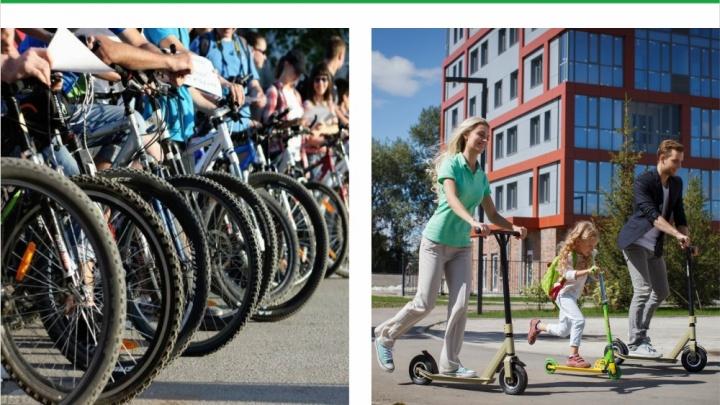 25 сентября дружно едем на велопробег и флешмоб в «Ясный берег»!