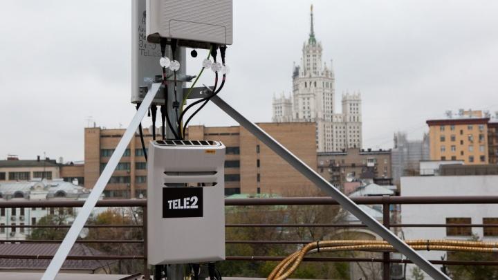 Tele2 запускает первые сегменты сети 4Gв Красноярском крае