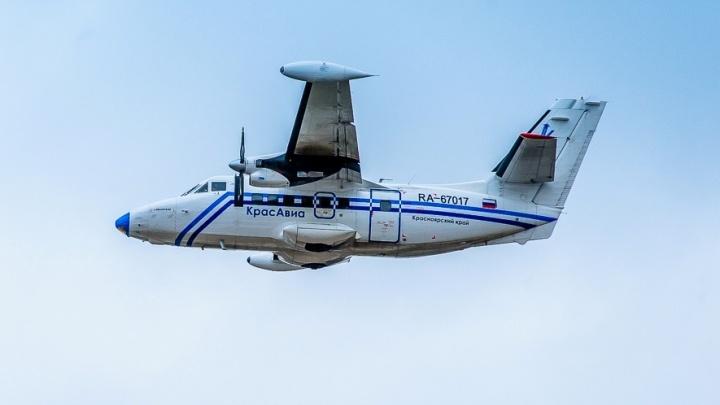 «КрасАвиа» снизила тарифы на рейс «Красноярск – Мотыгино»