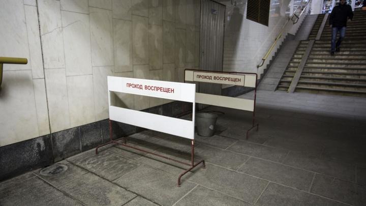 На станцию метро «Маршала Покрышкина» проникла вода