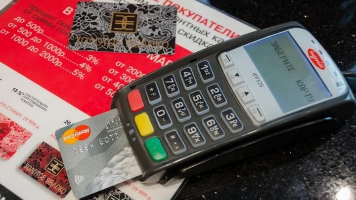 Тест-драйв бесконтактной карты в Новосибирске: получилось сэкономить деньги и время