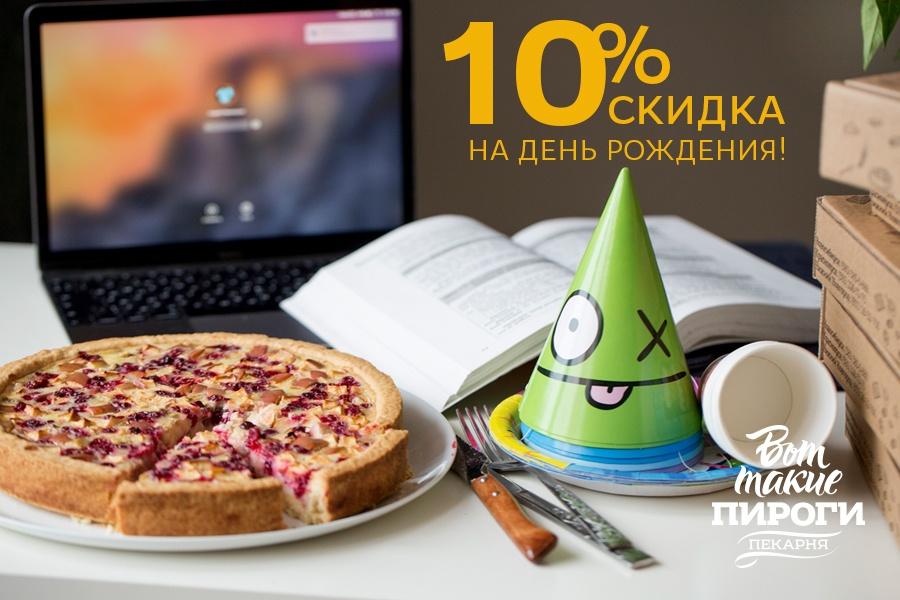 сравнить курсы отзовы о пекарне вот такие пироги новосибирск считалось, что ВИЧ