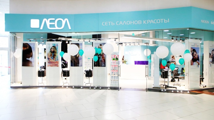 Известная сеть салонов красоты открылась в ТРЦ «Сибирский Молл»