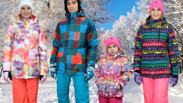Пуховики и горнолыжные костюмы распродают со скидками до 80 %