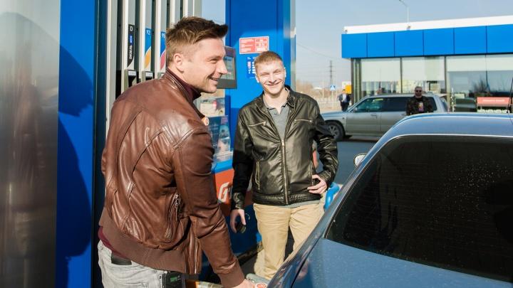 Сергей Лазарев поработал автозаправщиком в Новосибирске