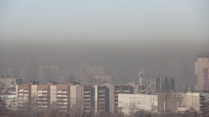 Над Новосибирском поднялся темно-серый смог