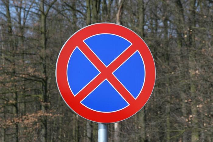Власти уверены, что с появлением этих дорожных знаков движение в Железнодорожном районе станет более безопасным