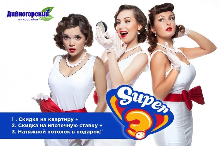 В субботу новосибирцев ожидает «СуперТрио»