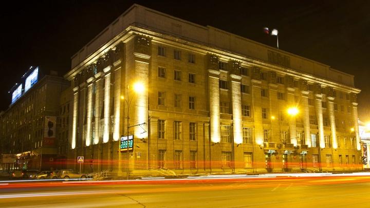 Новосибирцев предупредили о масштабном отключении подсветки важных городских объектов