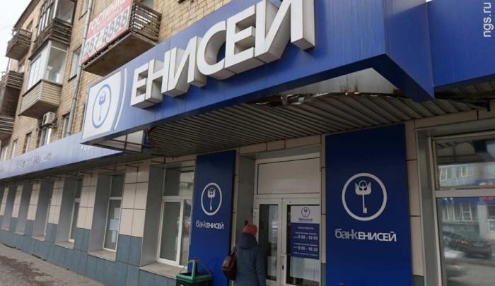 Красноярский банк лишился грузовика с документами по кредитам