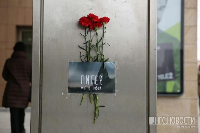 Новосибирцев позвали прийти в центр города с цветами на митинг против террора