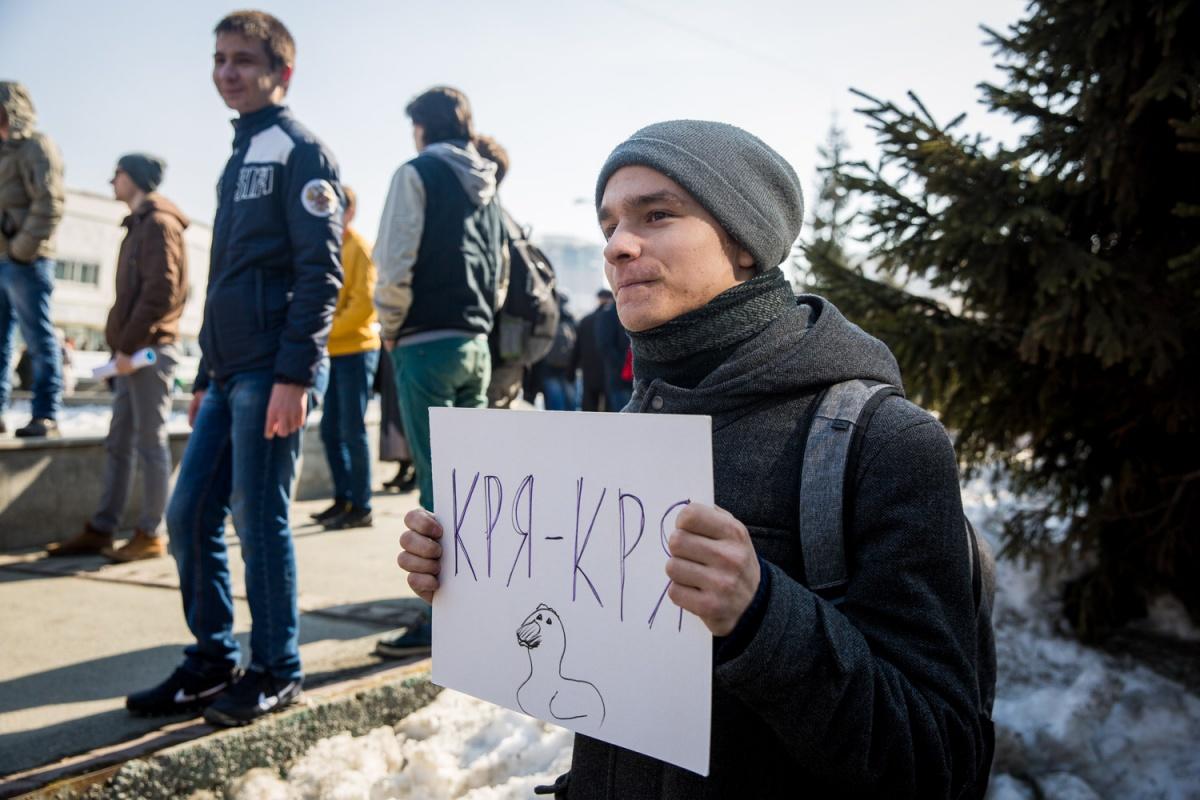 За несколько минут до начала акции в сквере собралось около 1000 митингующих