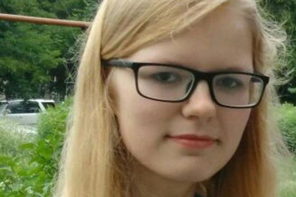Девушка пропала вчера в Академгородке