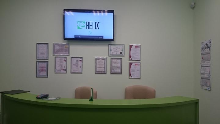 В Новосибирске появился первый диагностический центр «Хеликс»