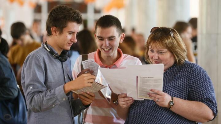 Ученикам 9-го класса в этом году добавили еще два обязательных экзамена ОГЭ