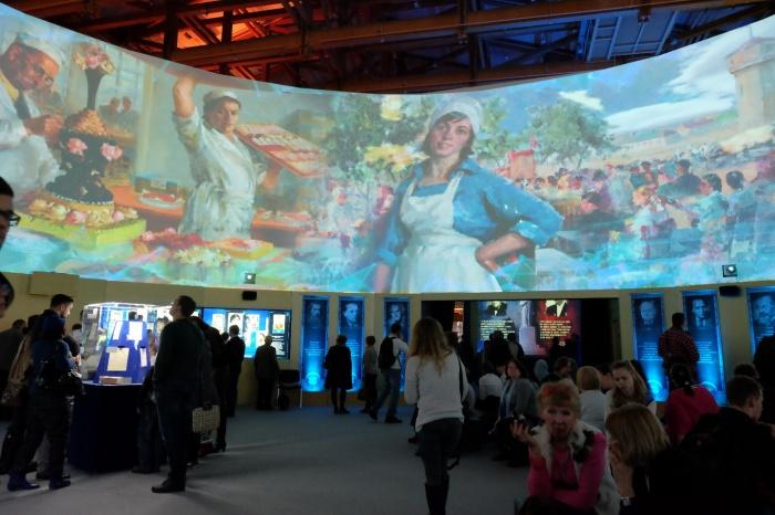 Так выглядит выставка в Москве