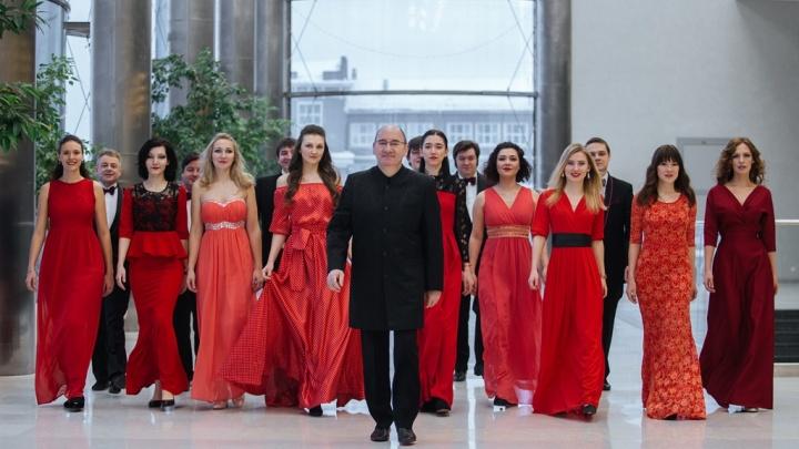 Певцы из Новосибирска поехали на конкурс с призовым фондом в 17 миллионов