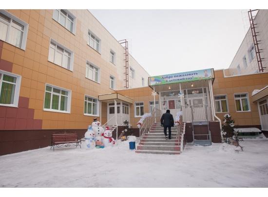 Новосибирской области дали больше миллиарда на новые школы и детсады