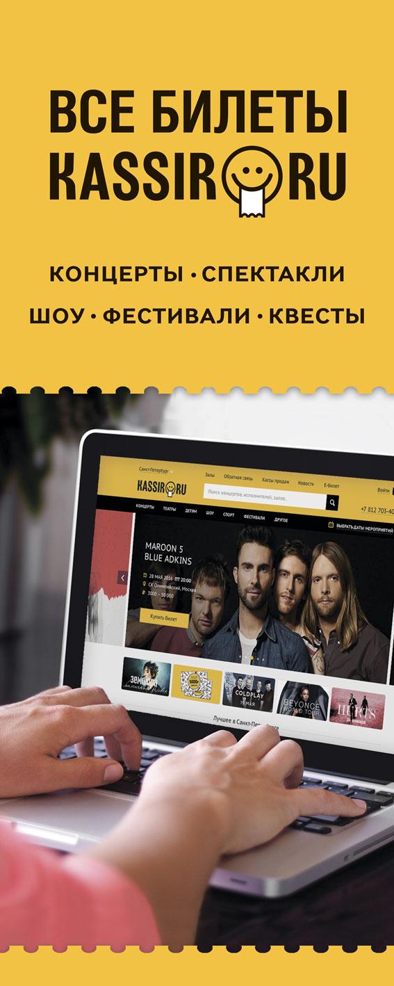 Гугл нгс работа новосибирск кассир