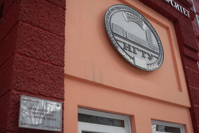 Новосибирский государственный технический университет в этот рейтинг пробился впервые