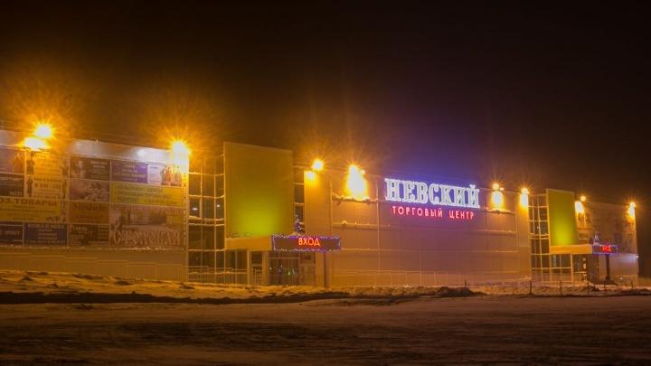ТЦ «Невский» объявляет розыгрыш призов и бесплатной поездки в Санкт-Петербург