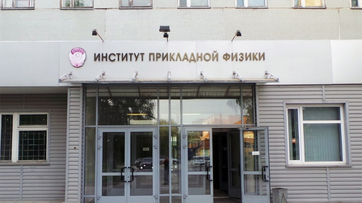 Новосибирские ученые разработают новые виды оружия по заказу «Калашникова»