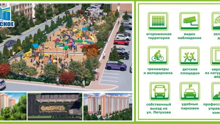 Ваша новая квартира всего за 6989 рублей в месяц*