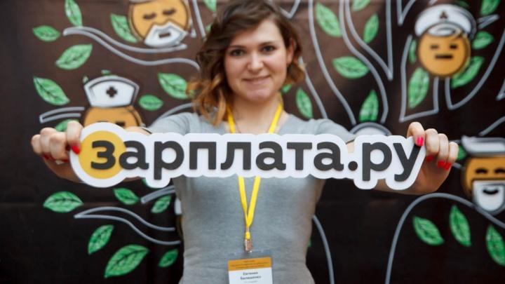 Зарплата.ру убедилась: невозможное — возможно