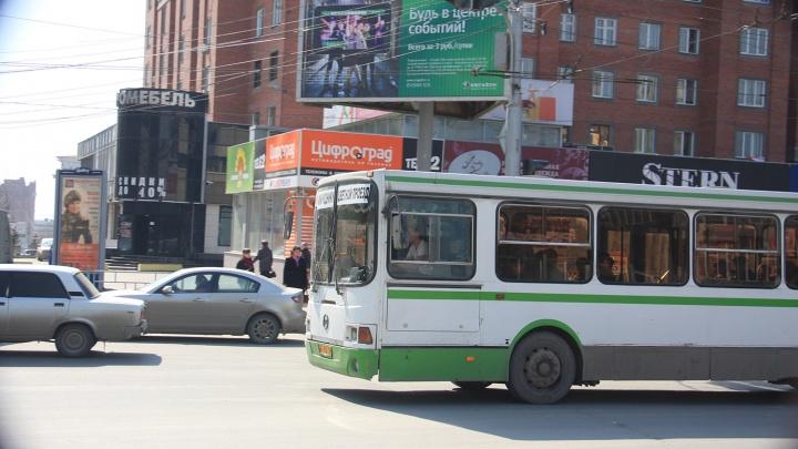 «Все встанут»: страховщики отказываются выдавать ОСАГО на городские автобусы и маршрутки