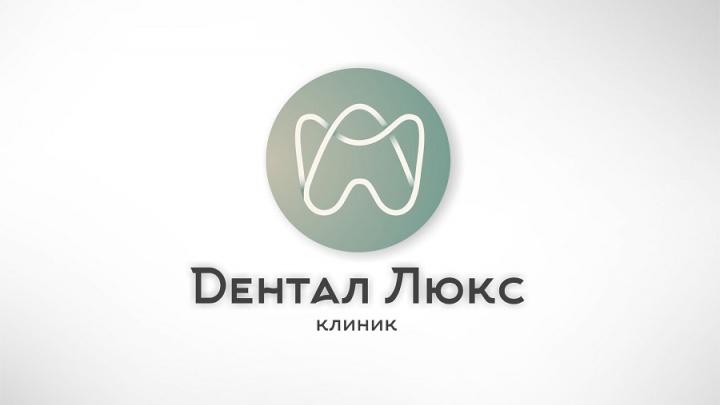 Лечение корневых каналов от 4500 рублей: цены фиксированные!