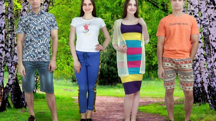 «Пять сезонов» снизил цены на летнюю модную яркую одежду до 40 %