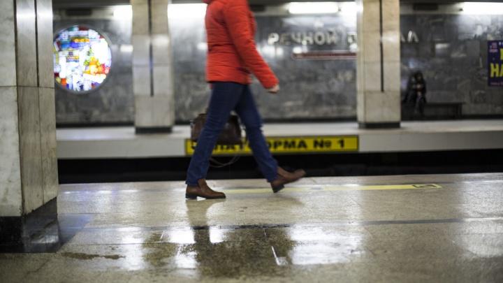 Дождь в метро