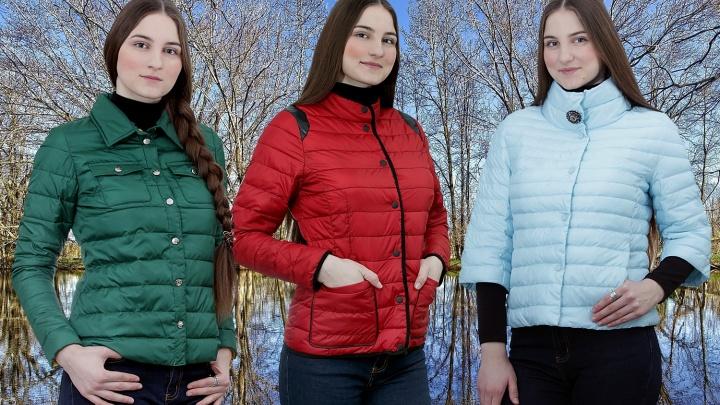 «Пять сезонов» снизили цены на модную, красивую верхнюю одежду на 80 %
