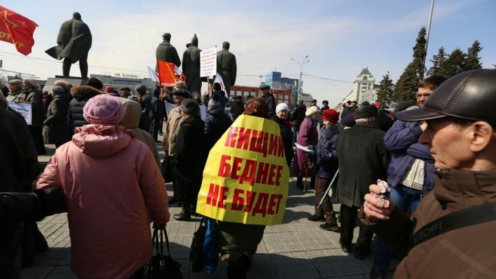 Протестующие против роста тарифов вышли на площадь Ленина